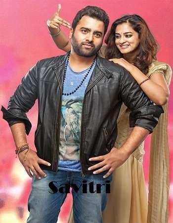 Savitri 2016 UNCUT Hindi Dual Audio HDRip Full Movie