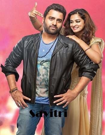 Poster Of Savitri 2016 Full Movie In Hindi Dubbed Download HD 100MB Telugu Movie For Mobiles 3gp Mp4 HEVC Watch Online