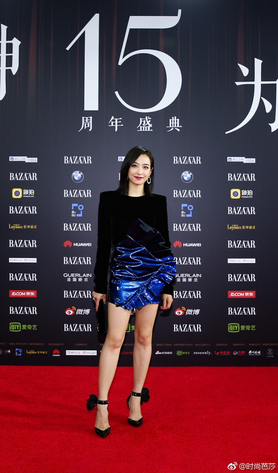 Victoria Song Red Carpet