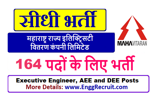 MSEDCL Recruitment 2018 for Executive