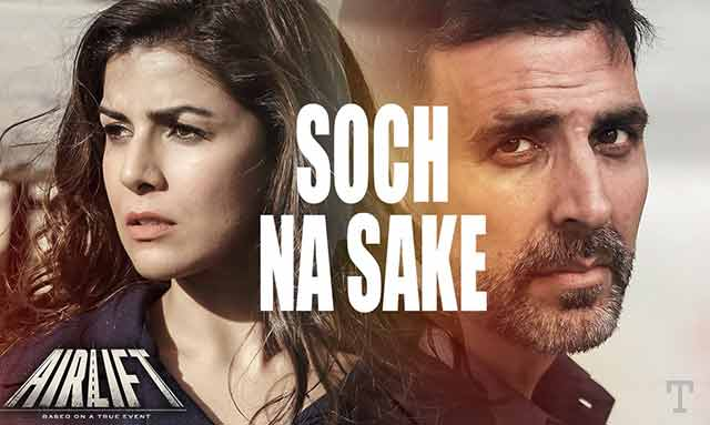 Soch Na Sake Female Song Download