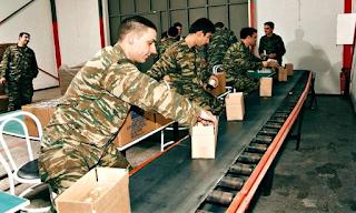 Τα 4 φαγητά που ΜΙΣΗΣΑΜΕ στον Ελληνικό Στρατό