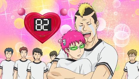 Download Anime Saiki Kusuo no Ψ-nan Episode 2 [Subtitle Indonesia]