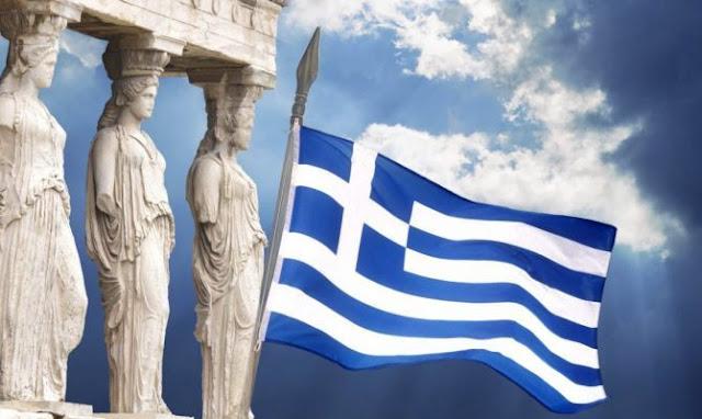 Η ελληνική γλώσσα διαθέτει σήμερα επτά εκατομμύρια μοναδικές λέξεις