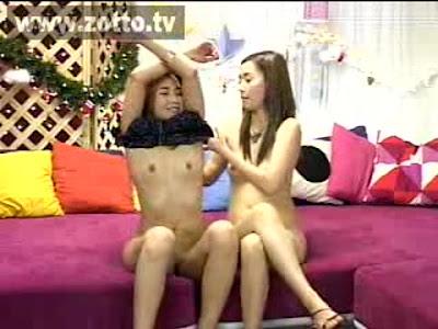 Asian granny tits