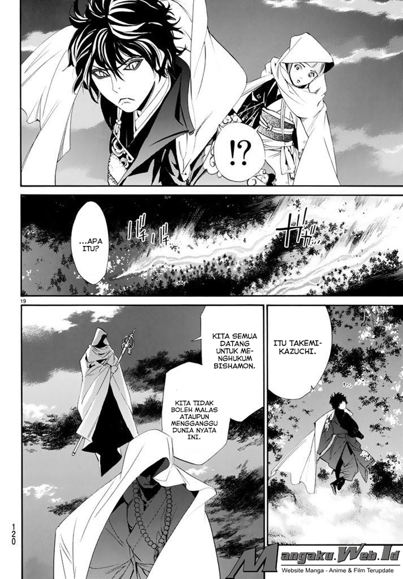 Noragami Chapter 64-19