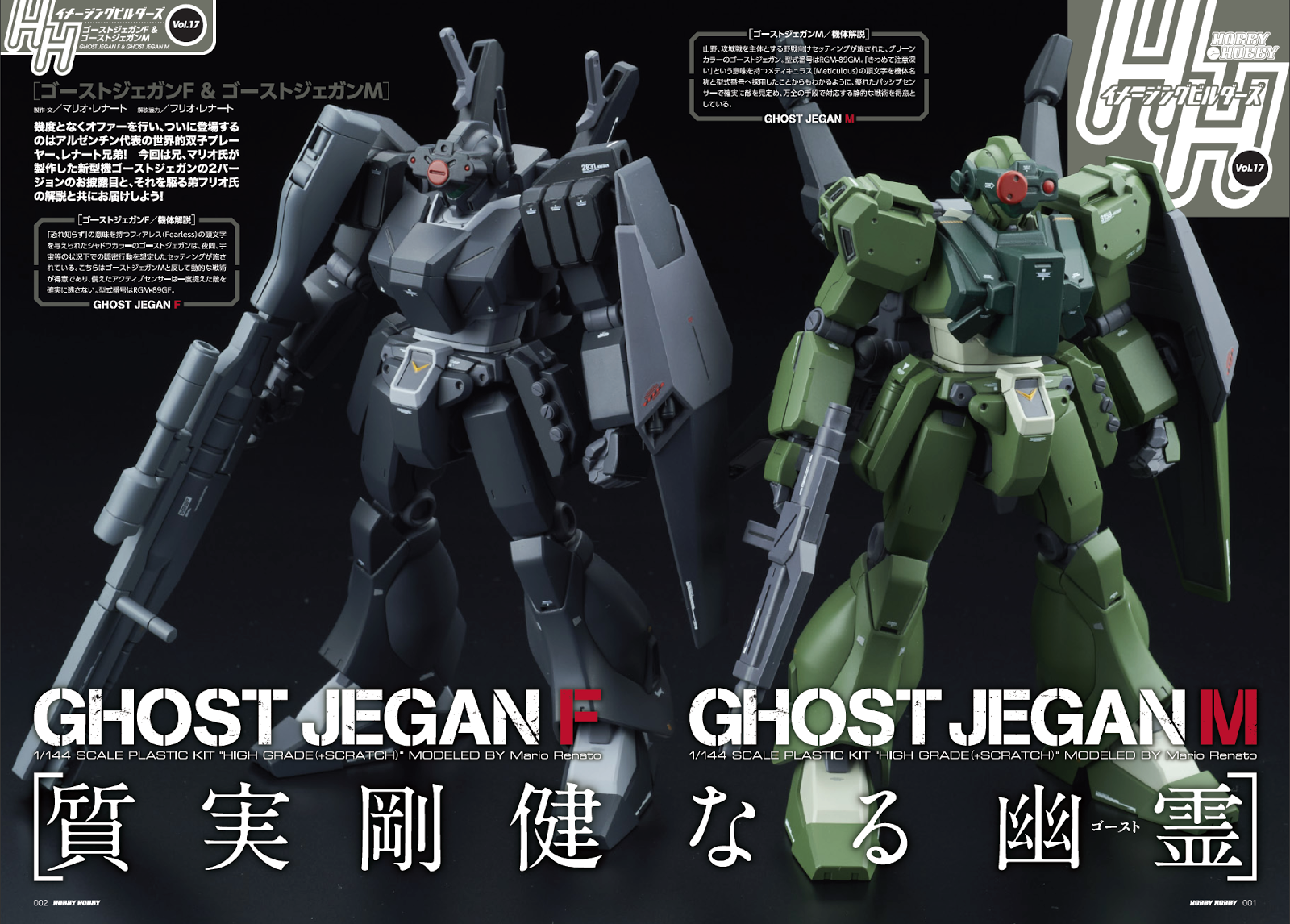 Image result for 1/144 HGBF Ghost Jegan F
