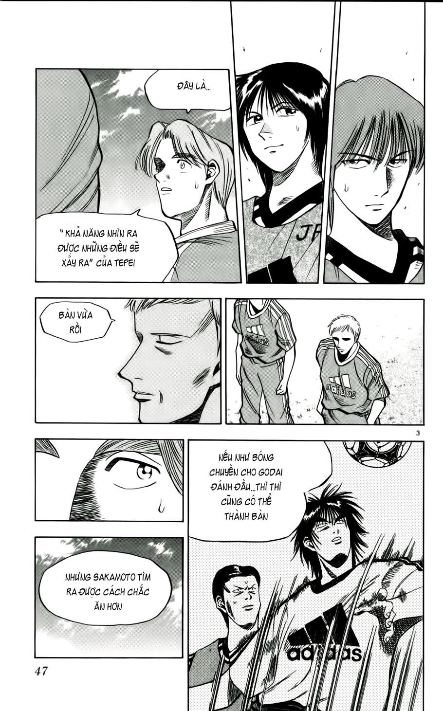 Fantasista chap 47 trang 3