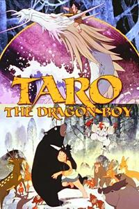 Watch Taro the Dragon Boy Online Free in HD