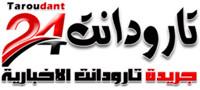 ربيع عربي مرتقب والسبب الكسكس