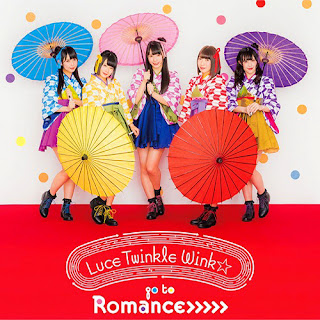go to Romance>>>>> by Luce Twinkle Wink☆