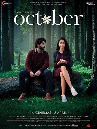 October 2018 Hindi 300MB HDRip 480p