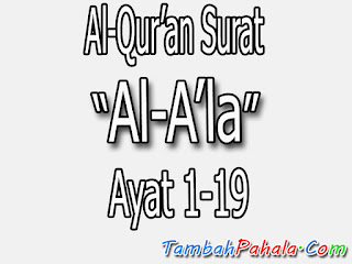 Bacaan Surat Al-A'la, Al-Qur'an Surat Al-A'la, terjemahan Surat Al-A'la, arti Surat Al-A'la, Latin Surat Al-A'la, Arab Surat Al-A'la, Surat Al-A'la