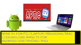 {*Popular*} Apne tv app for Laptop/PC on Windows 8/10/8.1/7/XP/Vista & Mac Laptop
