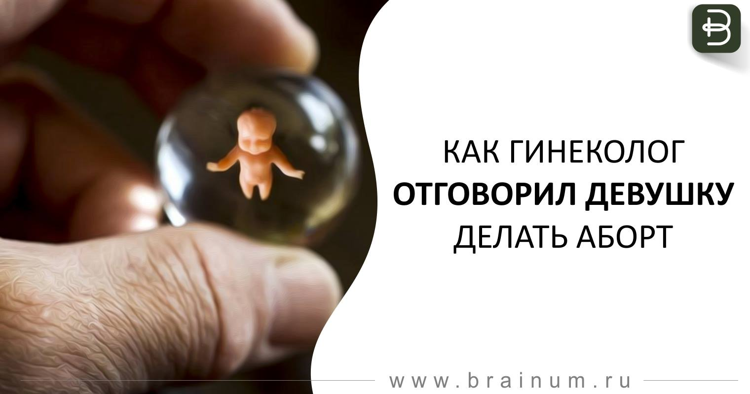 molodaya-krasivaya-devushka-prishla-k-vrachu-ginekologu