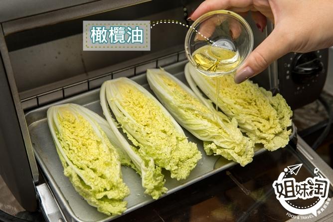 霏嚐昕生酮飲食-冷凍食品生鮮食材美食推薦