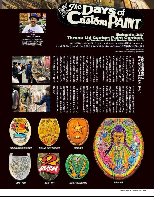 1860965358 - HOT BIKE Japan 136号