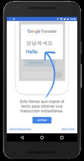 Pantalla de promoción de Tocar para Traducir