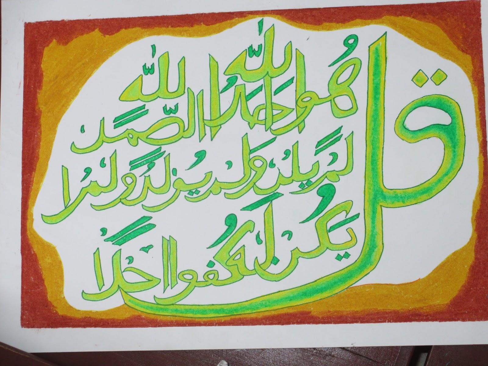 Belajar Sepanjang Hayat Lomba Kaligrafi Dalam Rangka Peringatan
