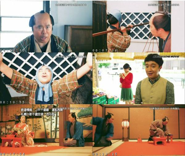 [TV-Variety] 超入門!落語 THE MOVIE[新]「かぼちゃ屋」「お見立て」 – 2016.10.19