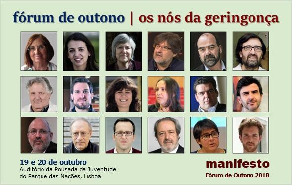 Hoje e amanhã, em Lisboa