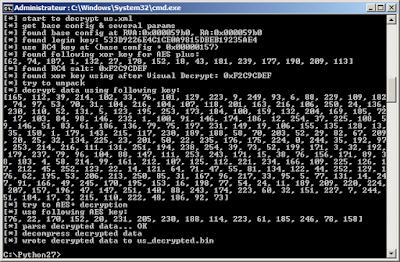 XyliBox: Citadel 0 0 1 1 (Atmos)