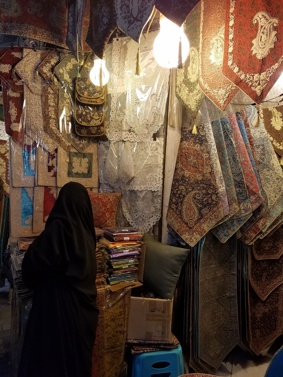 Termeh Bazaar, تهران, جمهوری اسلامی ایران