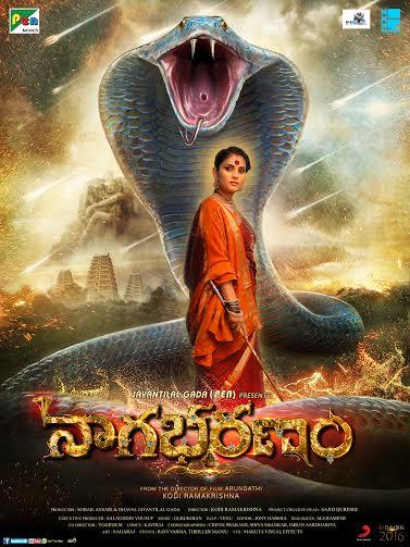 Watch Nagabharanam Teaser Launch  Starring : Dr Vishnuvardhan (VFX), Ramya Music : Guru Kiran Producers : Sohail Ansari and Dhaval Jayantilal Gada Director : Kodi Ramakrishna