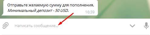 Создание депозита в True Trading 4
