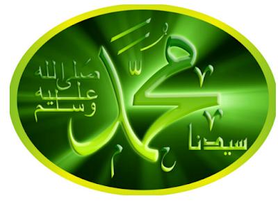 Peristiwa Alam Aneh yang Iringi Kelahiran Nabi Muhammad SAW