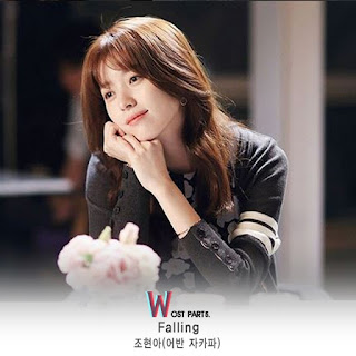 Jo HyunAh (조현아) of Urban Zakapa – Falling