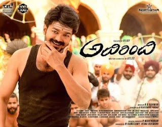 Vijay's Adirindhi Telugu Movie Review 2017