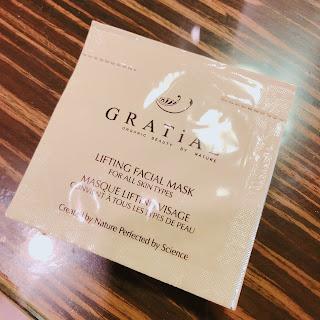 Gratiae彈力超緊實賦活面膜