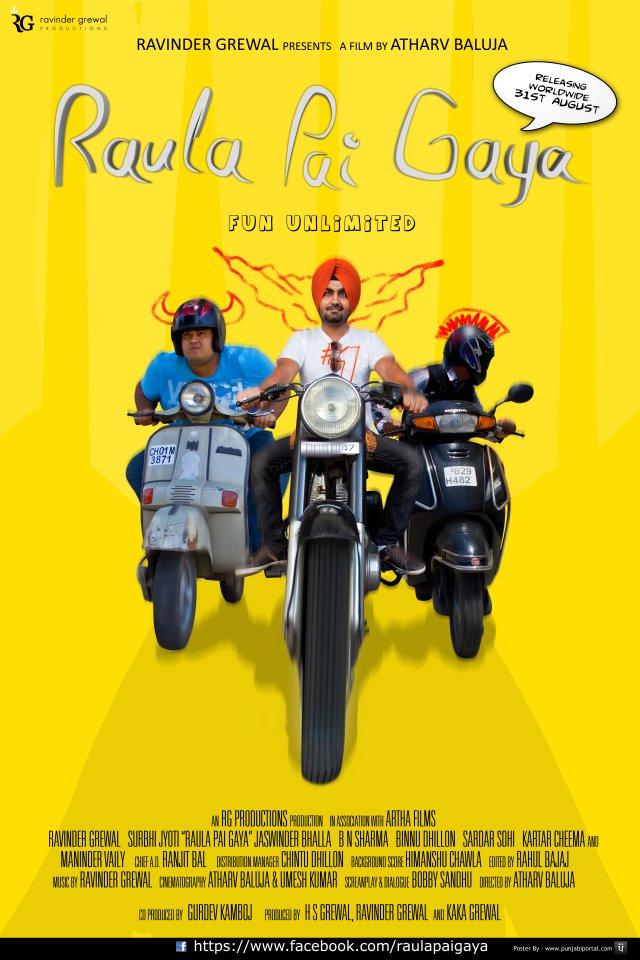 New Song - Jugnu  New Punjabi Movie - Aiven Raula Pai -3083