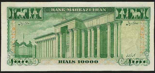 paper money 10000 Iranian rial banknote