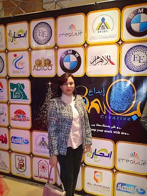 بصمة إبداع تكرم الدكتورة مهانور صاحبة أول مبادة في مصر والعالم العربي لحماية مرضى السرطان