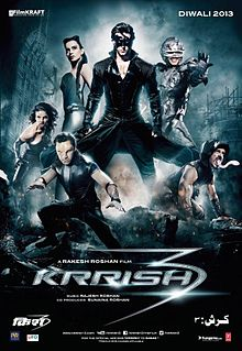 Krrish 3 is Hrithik Roshan Biggest hit film of his career, Priyanka Chopra