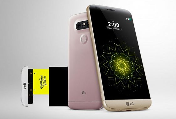 LG G5 SE, Ponsel Modular Dengan Kamera Gahar, Harga & Spesifikasi