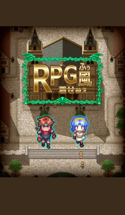 The RPG style Kisekae