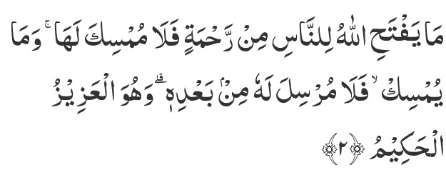 doa mancing ikan menurut al quran