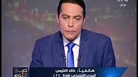 برنامج صح النوم حلقة الثلاثاء 18-7-2017 مع محمد الغيطى