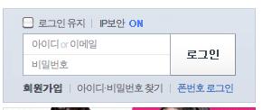 KOREA Online Marketing : [Daum Tutorial] How to make a Daum