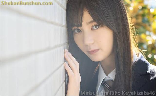 Matsudaira Riko Keyakizaka46 Dariko Fakta Biodata Profil Foto Mizugi