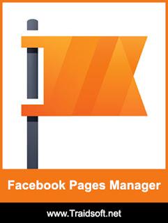 تحميل برنامج مدير صفحات الفيس بوك للكمبيوتر والموبايل