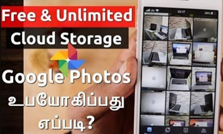 FREE Unlimited Cloud Storage | Photos, Videos Google Photos App
