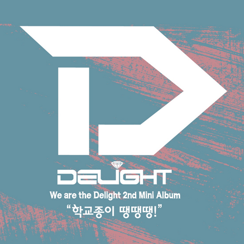Delight – School Bell's Ringing! – EP (ITUNES MATCH AAC M4A)