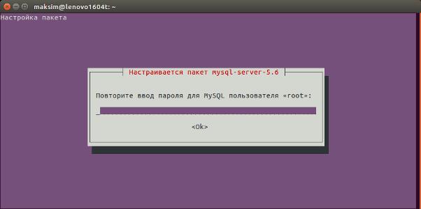Повторение пароля для root пользователя MySQL