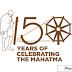Logo for commemoration of 150th birth anniversary of Mahatma Gandhi
