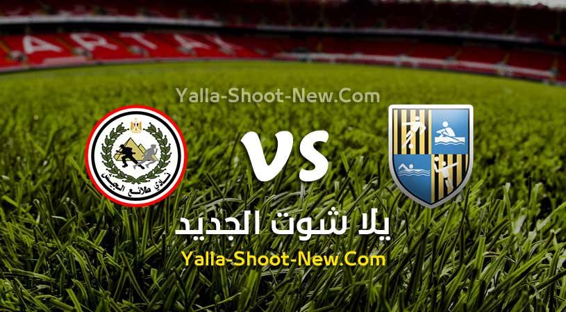 مباراة المقاولون العرب وطلائع الجيش