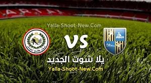 طلائع الجيش يفرض التعادل الاجابي على المقاولون العرب في الدوري المصري